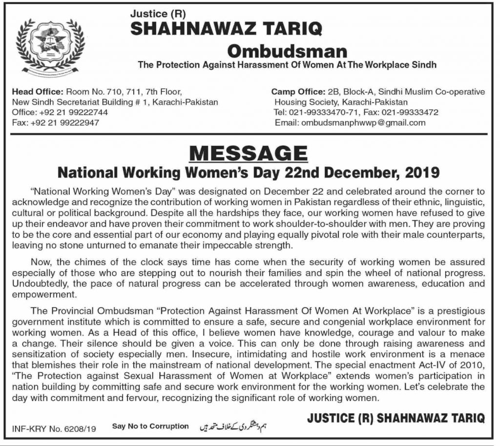 National Working Women's Day Message of Justice (R) Shahnawaz Tariq Ombudsman