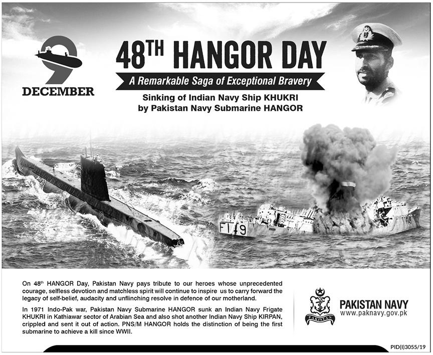 Pakistan Navy 48th Hangor Day 2019