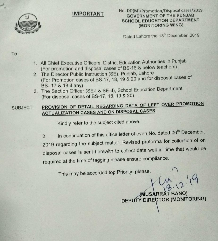Notification of Leftover Promotion & Disposal Cases