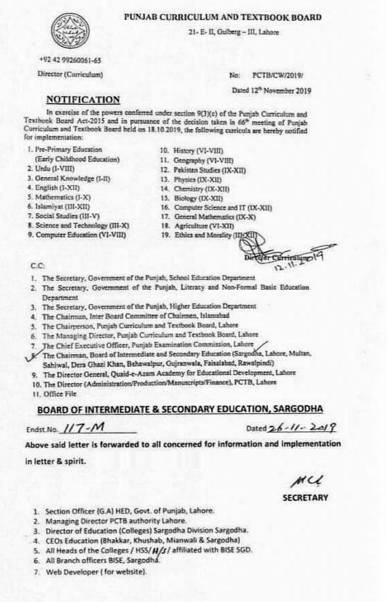 Punjab Textbook Board New Syllabus 2019