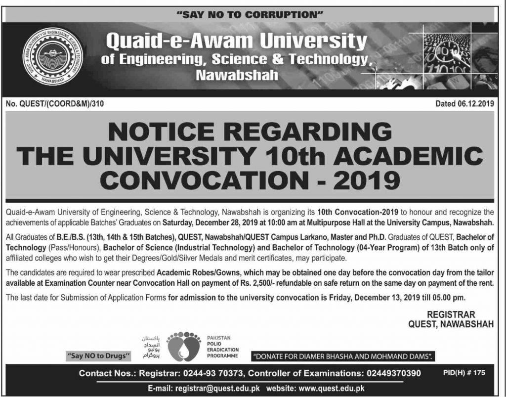 Quaid-e-Awam University 10th Academic Convocation 2019