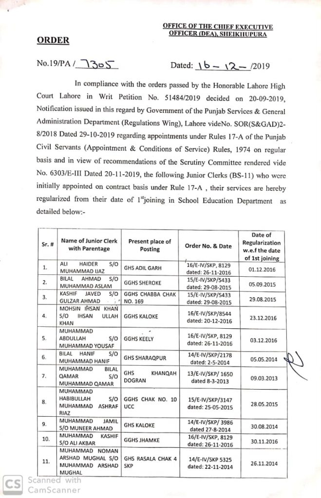 Regularization of Junior Clerks from Date of Appointment