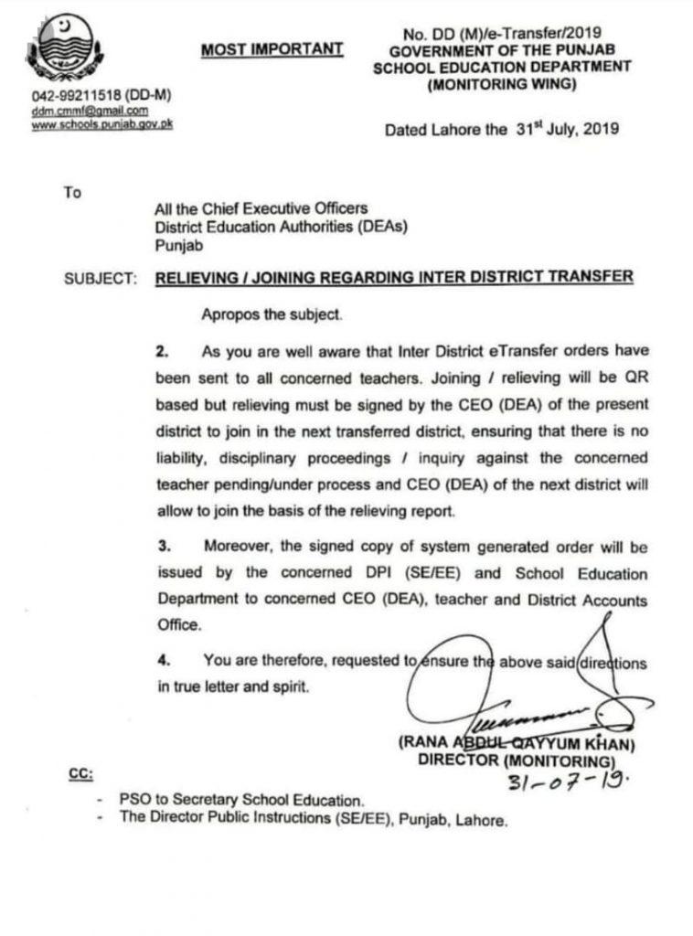 RelievingJoining Regarding Inter District E-Transfer