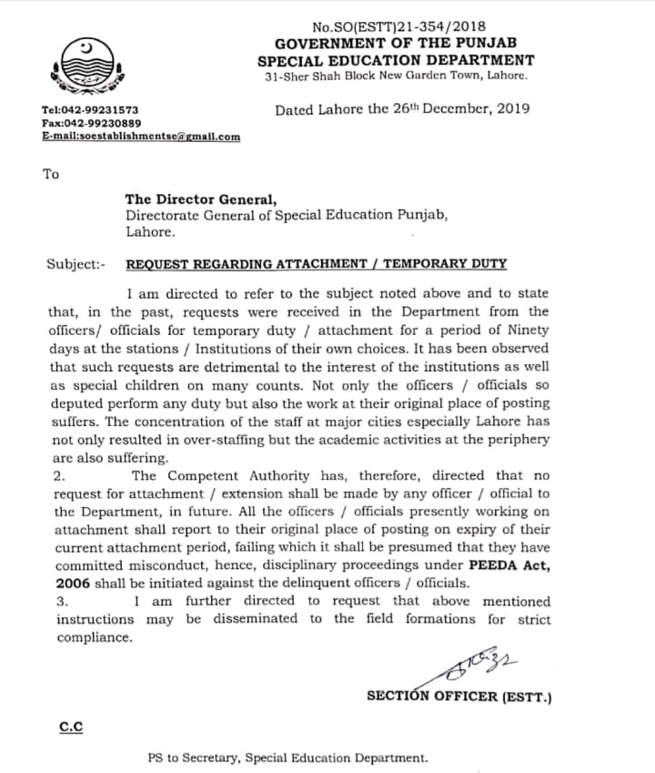 Request Regarding Attachment  Temporary Duty