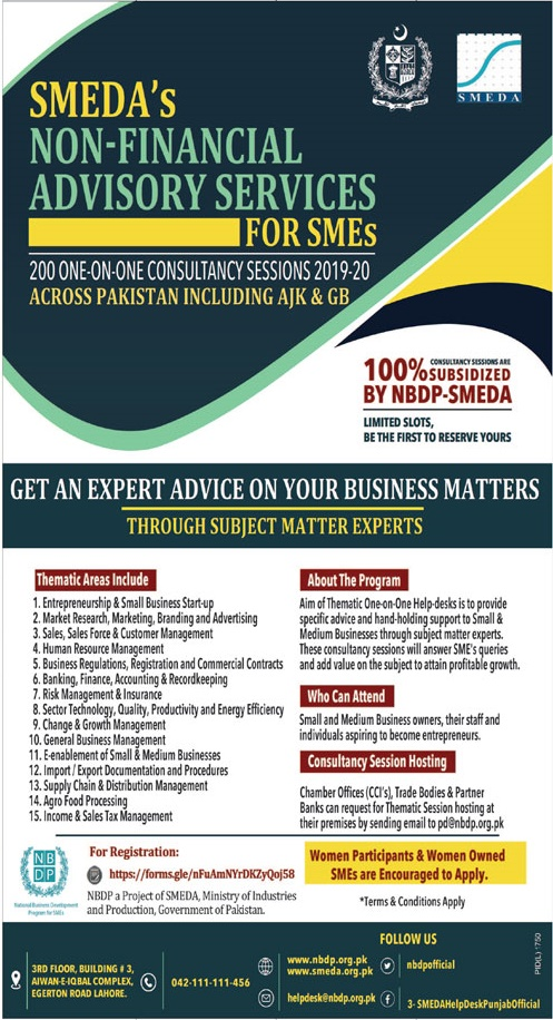 SMEDA One-on-One Consultancy 2019-20