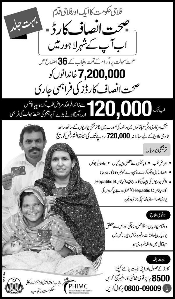 Sehat Insaf Card for Punjab