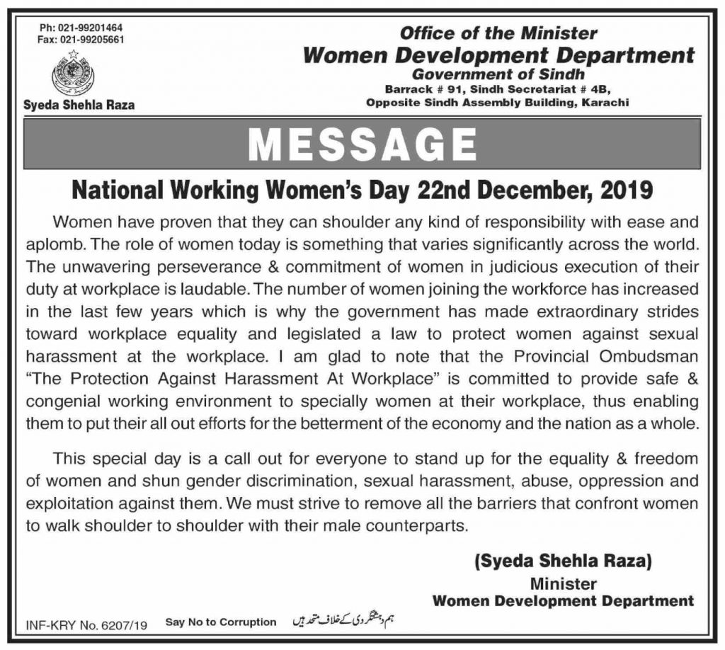National Working Women's Day Pakistan