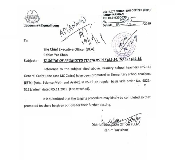Tagging of Promoted Teachers PST (BS-14) to EST (BS-15)