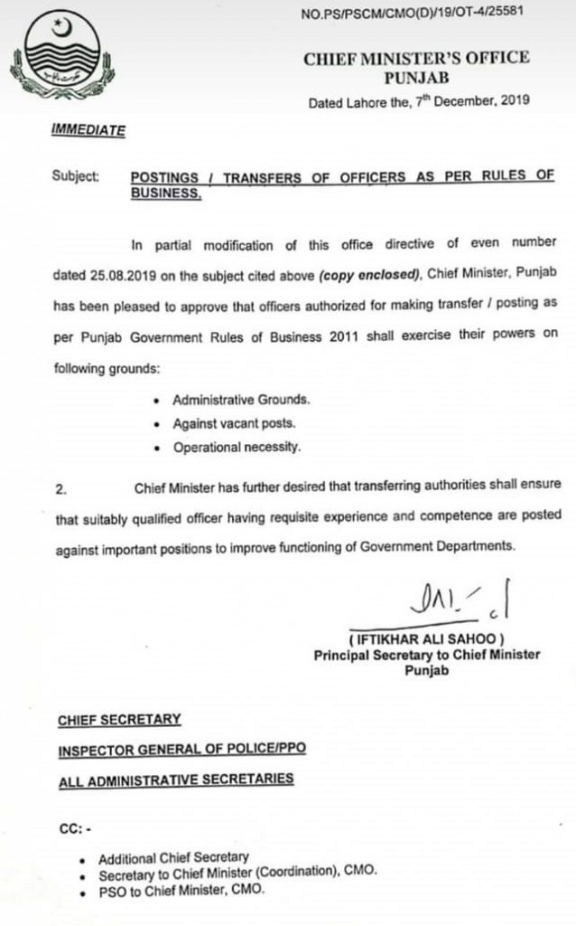 TransferPosting Ban Lift in Punjab 2019 Chief Minister Notification