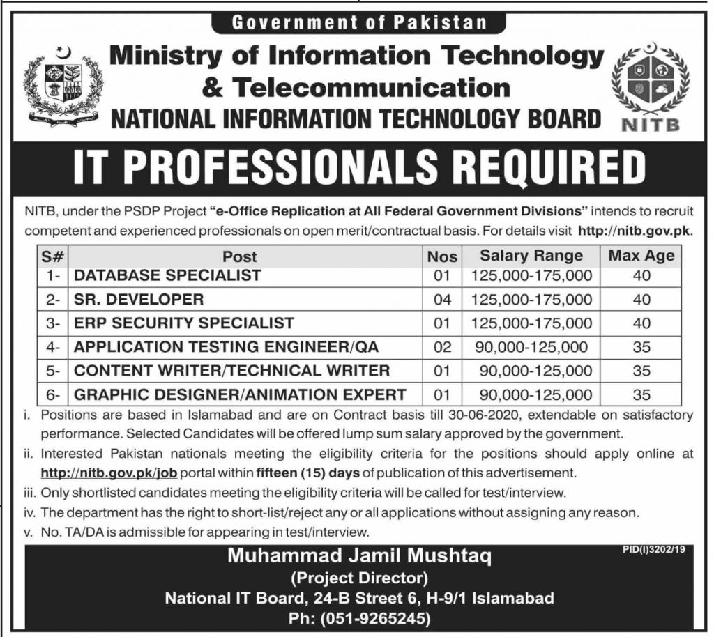 Vacancies of IT Professionals in Ministry of Information Technology 2020