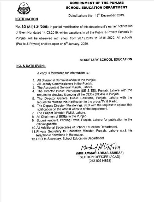 Winter Vacations 17 holidays 2019-20 Punjab