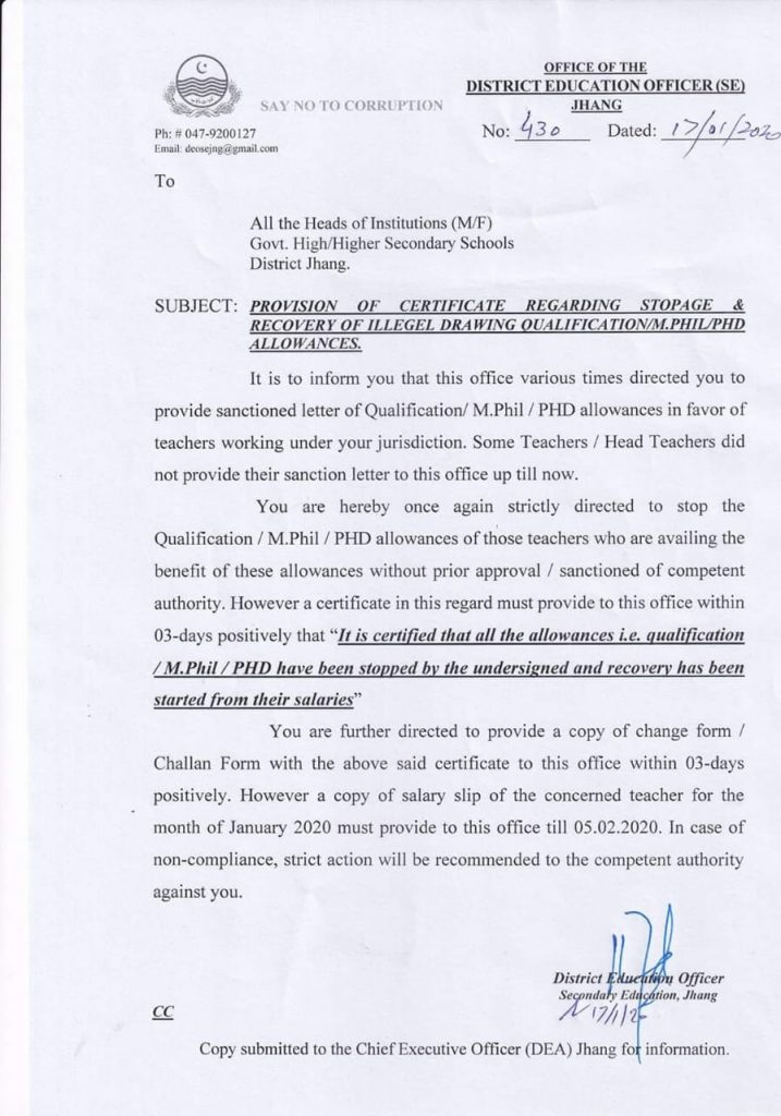 Certificate regarding Stoppage & Recovery of illegal Drawing Qualification M.Phil PhD Allowances