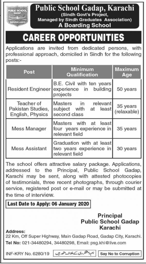Gadap Boarding School Jobs 2020