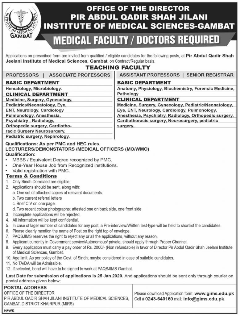 Gambat Institute of Medical Sciences Khairpur Jobs 2020