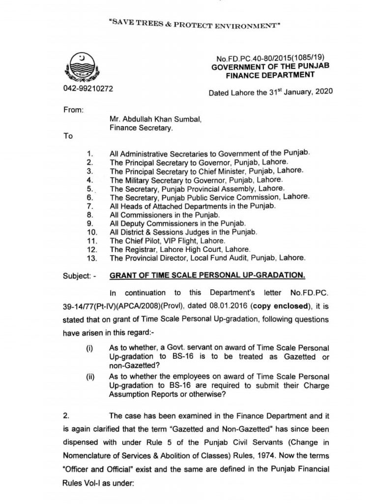 Grant of Time Scale Personal Upgradation 2020