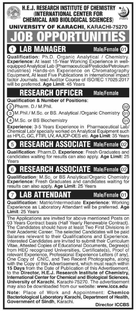 HEJ Research Institute of Chemistry Jobs 2020