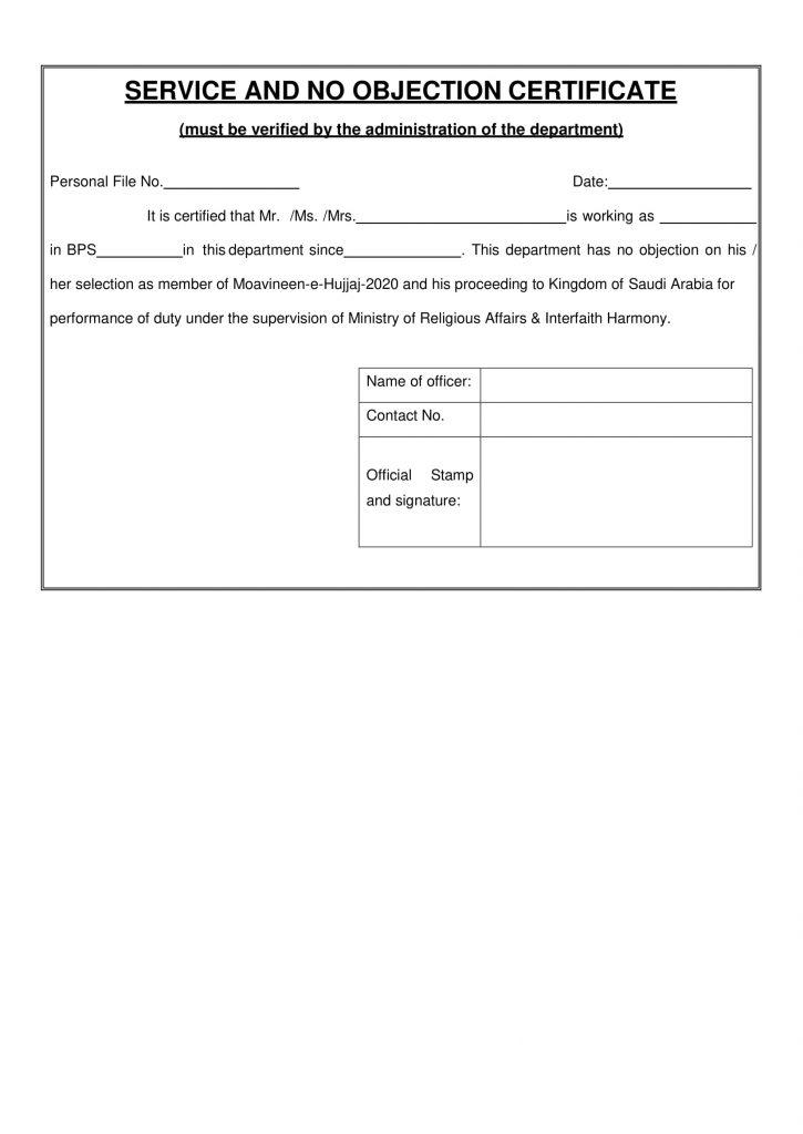 Hajj 2020 Form-2