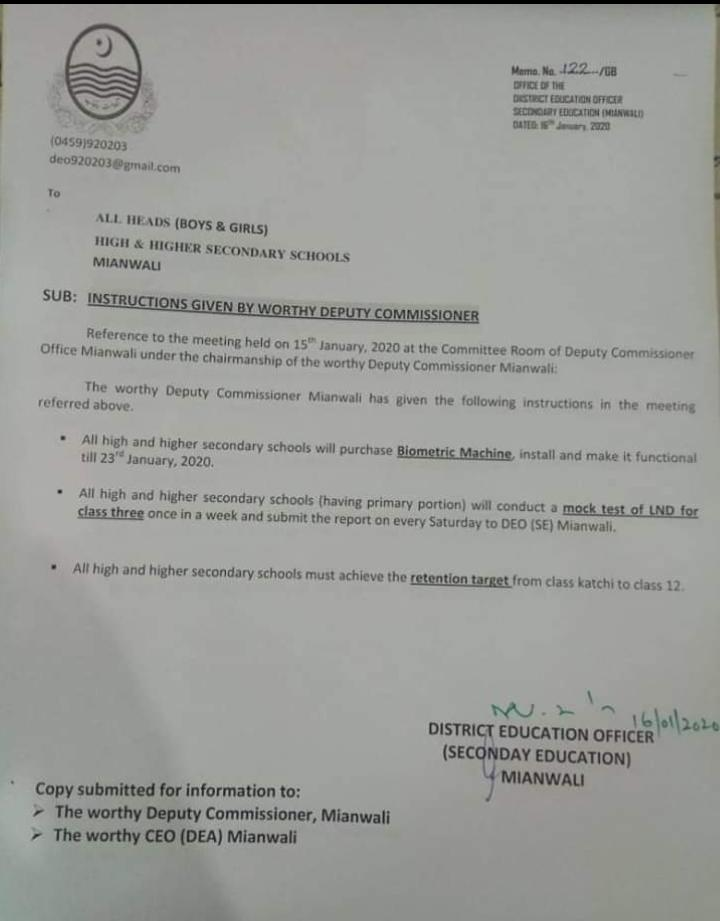 Instruction Given by Worthy Deputy Commissioner