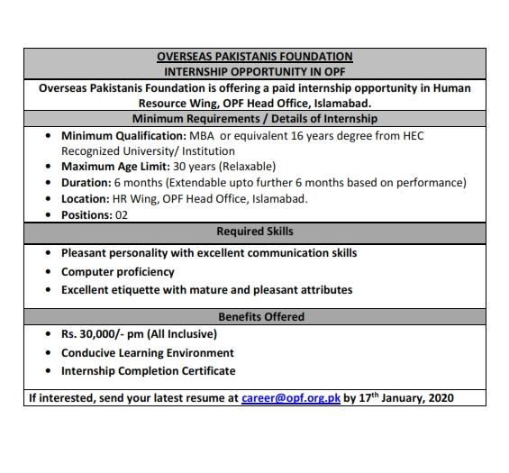 Internship Overseas 2020