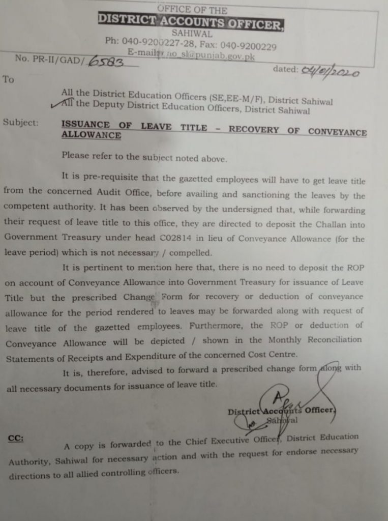 Issuance of Leave TitleRecovery of Conveyance Allowance