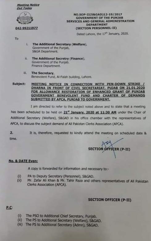 Meeting Notice regarding Pen-Down StrikeDharna in front of Civil Secretariat