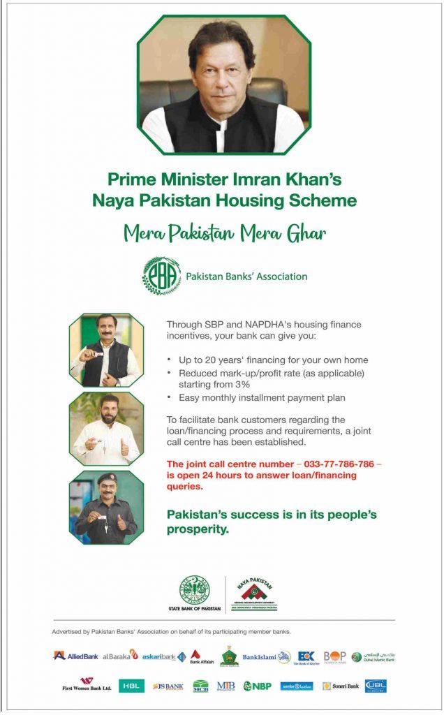 Naya Pakistan Housing Scheme Registration 2021