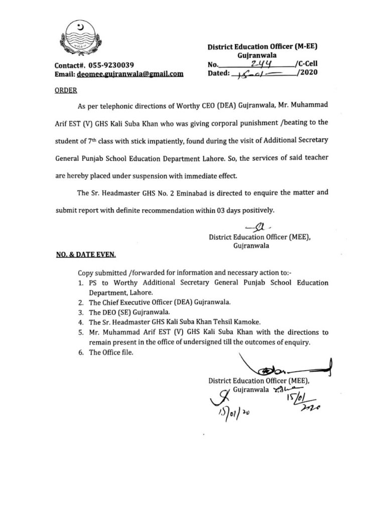 Notification of Corporal Punishment of Student