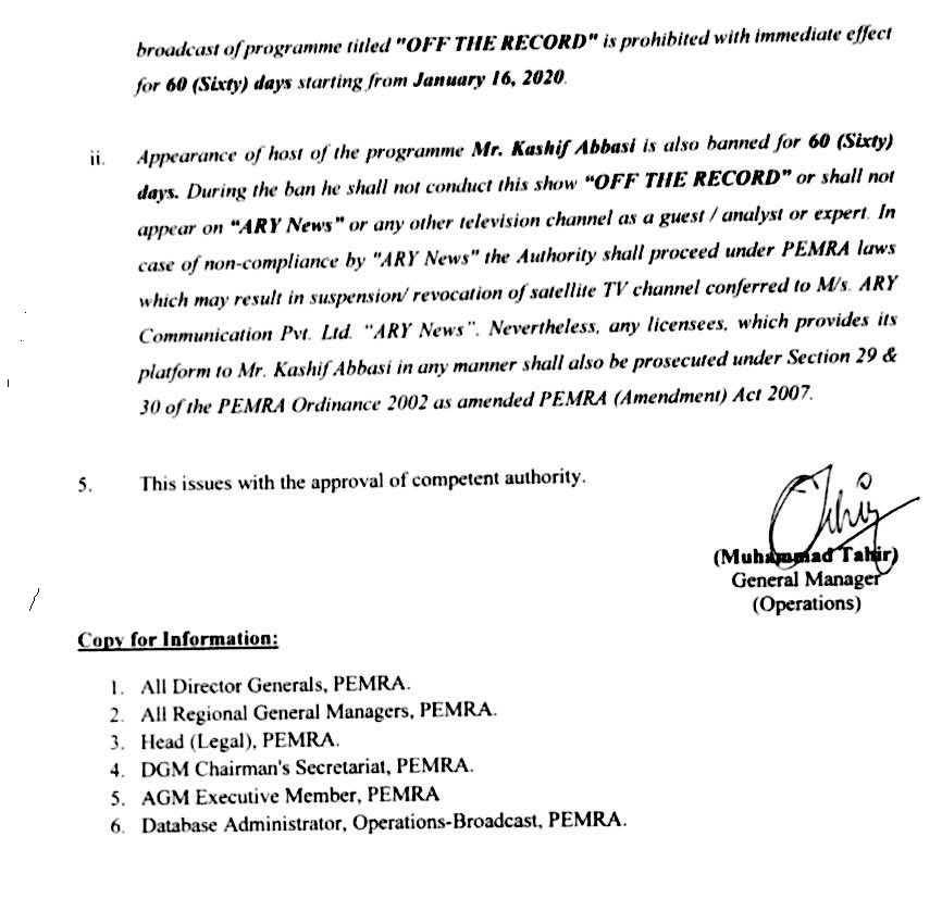 Off The Record ARY News Prohibition Order 2020 PEMRA Notification-2