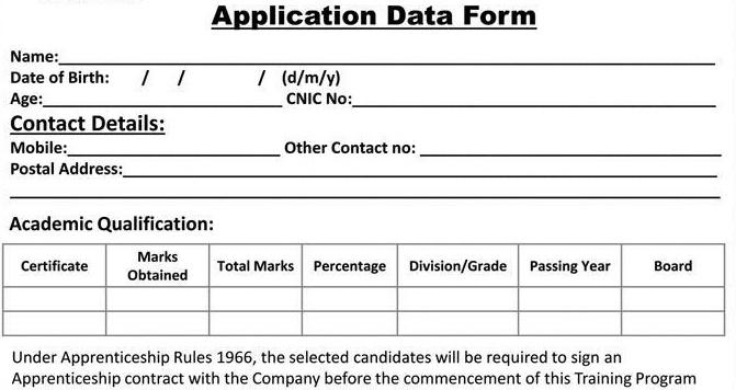 Philip Morris Pakistan Apprenticeship 2020 Application Form