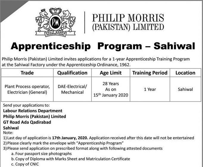 Philip Morris Pakistan Apprenticeship 2020