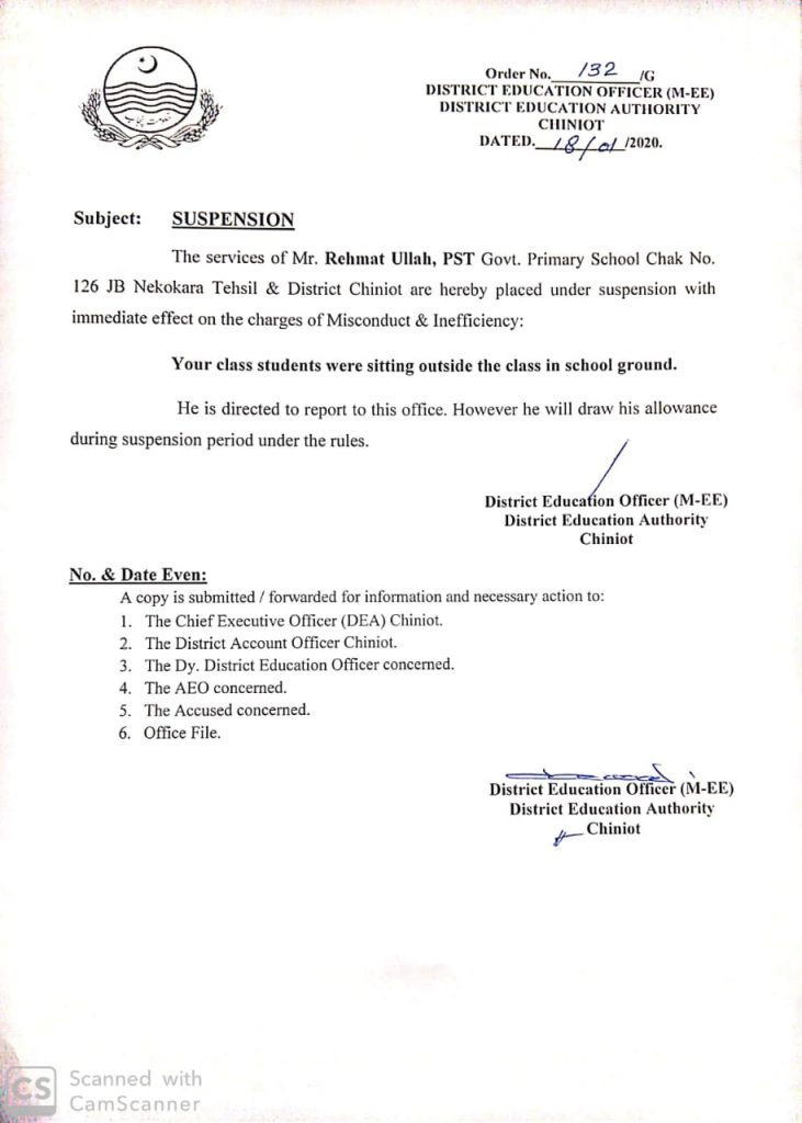 Suspension of PST Teacher due to Students Sitting Outside Classroom