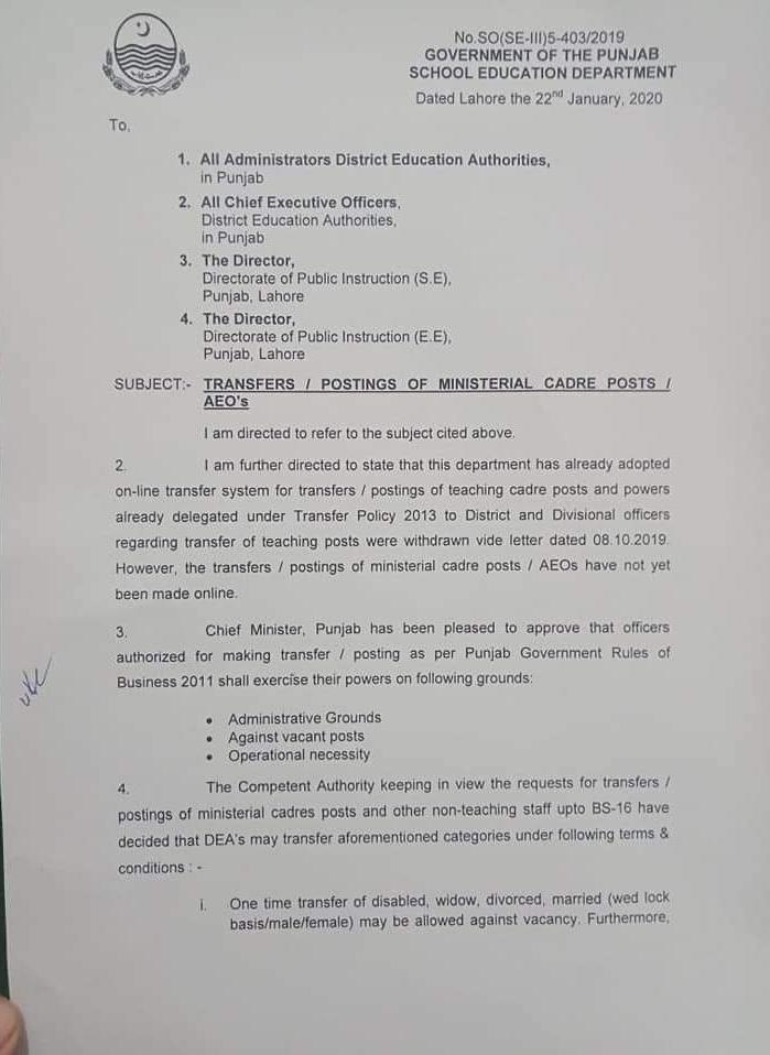 Transfers Postings of Ministerial Cadre Posts AEO's
