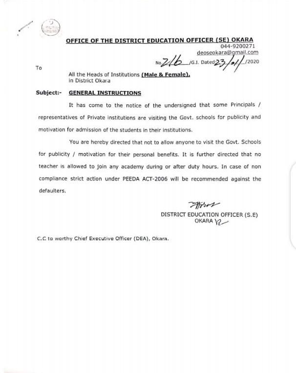 Visit in Govt Schools for Publicity