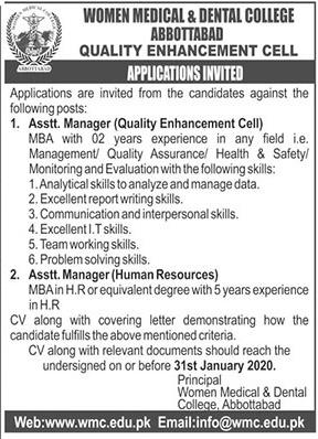 Women Dental College Abbottabad Jobs 2020