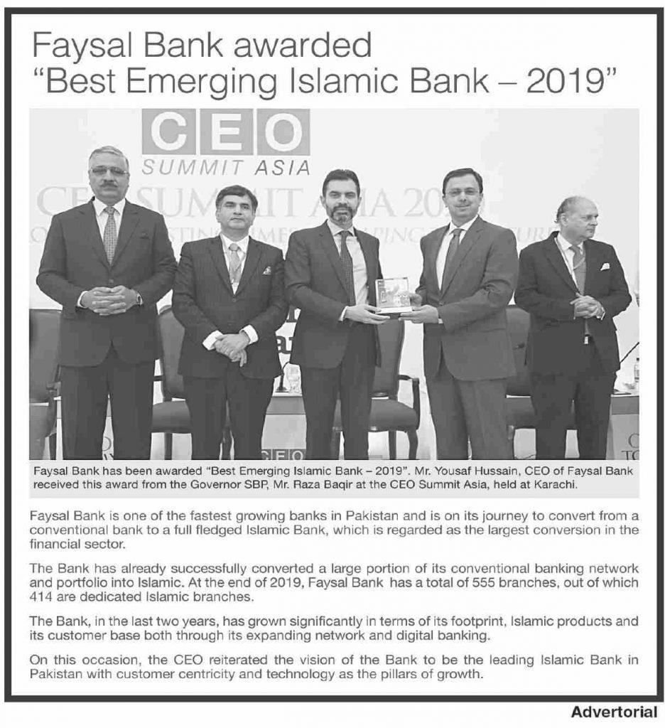 Best Emerging Islamic Bank Faysal 2019-20