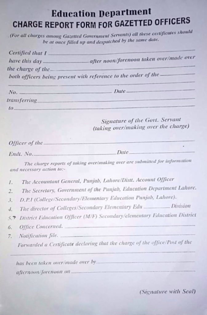 Charge Report Form 2021