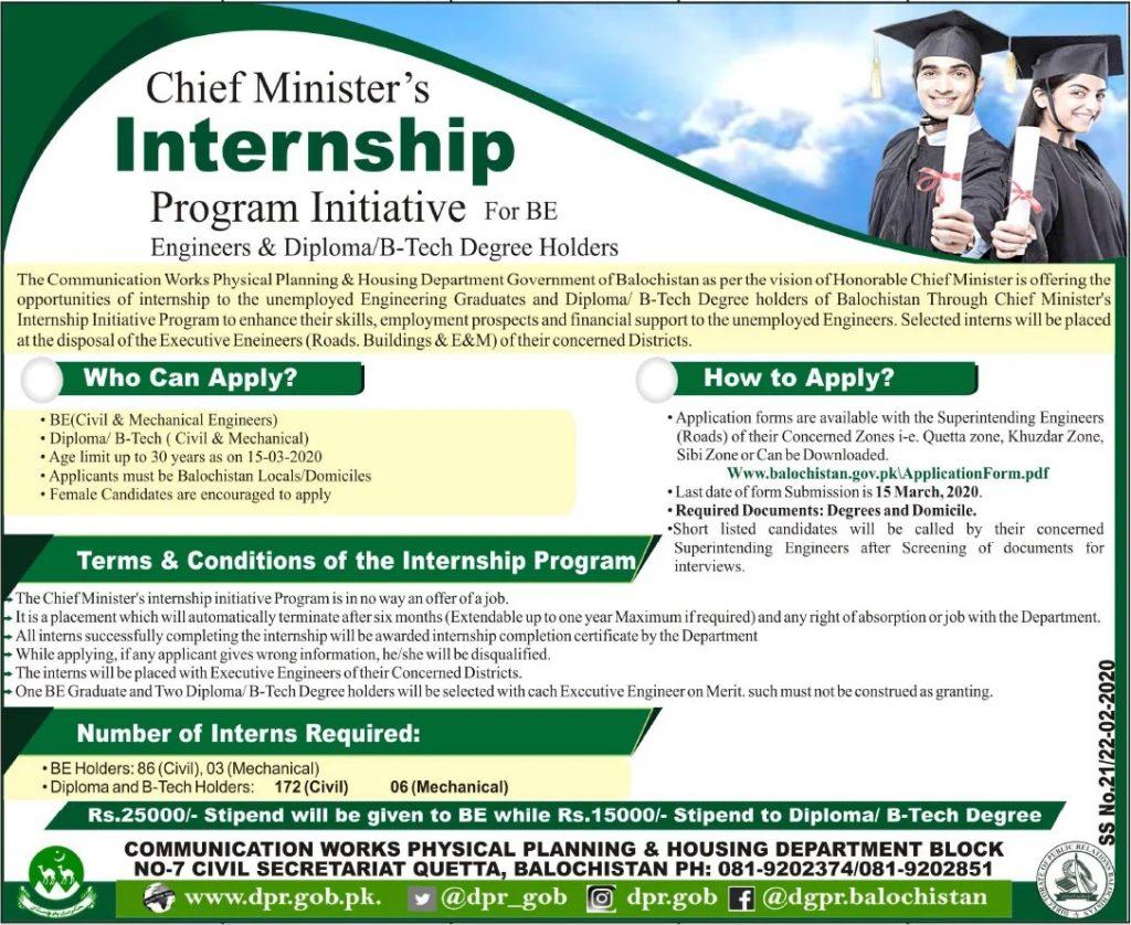 Chief Minister Internship Program 2020 Initiative