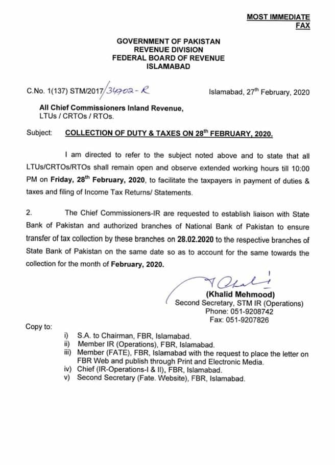 Collection of Duty & Taxes on 28th February, 2020 FBR