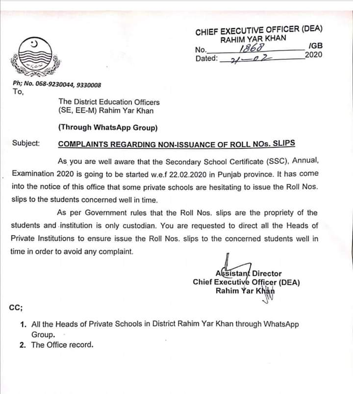 Complaints Regarding Non-Issuance of Roll Number Slips