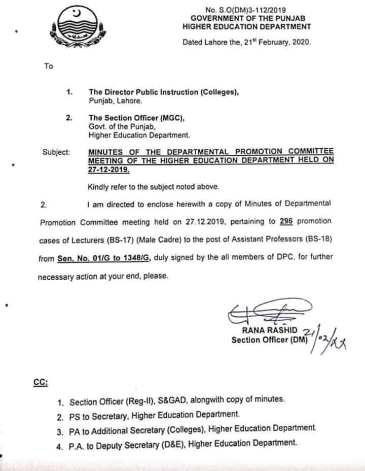 DPC Departmental Promotion Committee Meeting HEC 2020