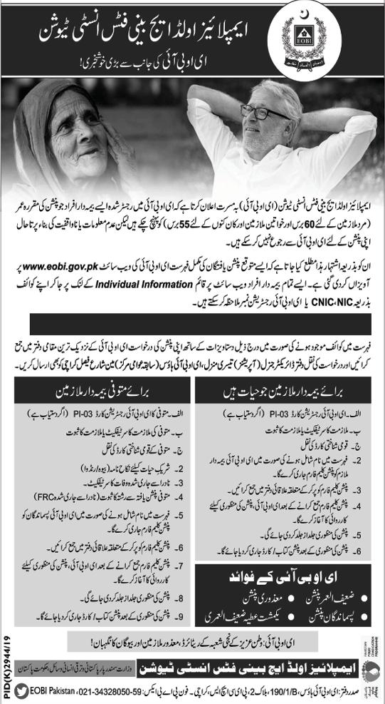 EOBI Rules in Urdu