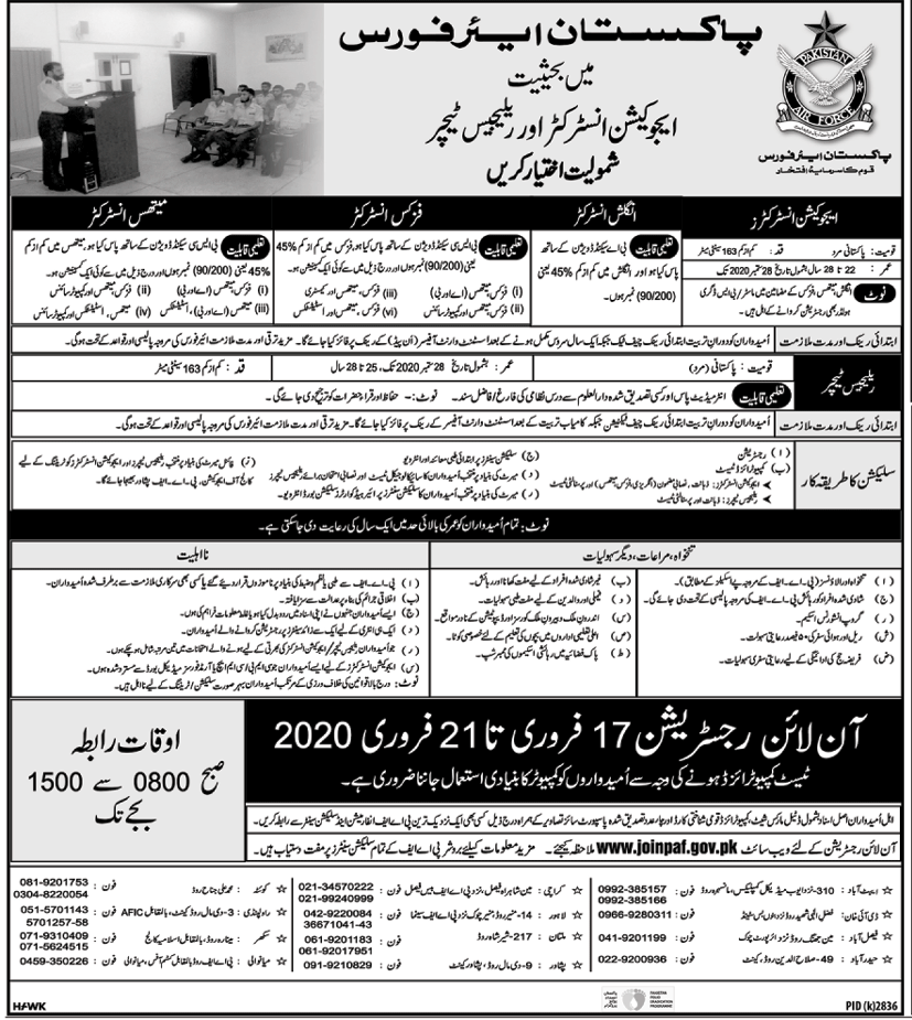 Join PAF as Education Instructor 2020 Latest