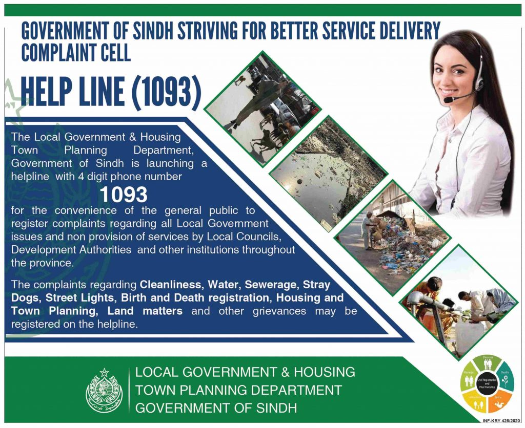 Local Government Sindh Complaint Cell Helpline 1093