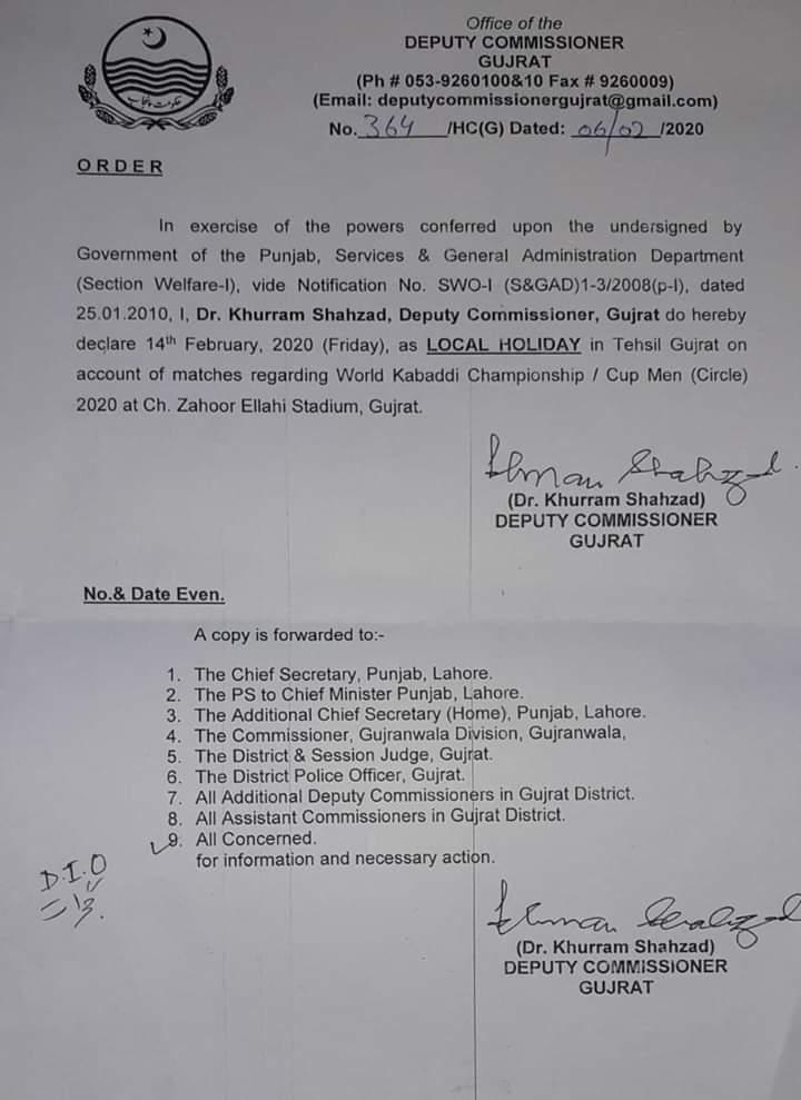 Local Holiday in Gujrat Regarding World Kabaddi Championship 2020