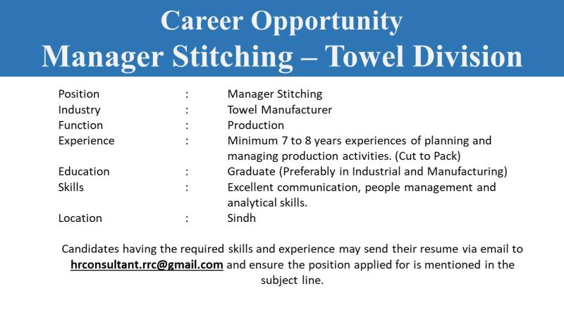 Manager Stitching Towel Division Jobs 2020