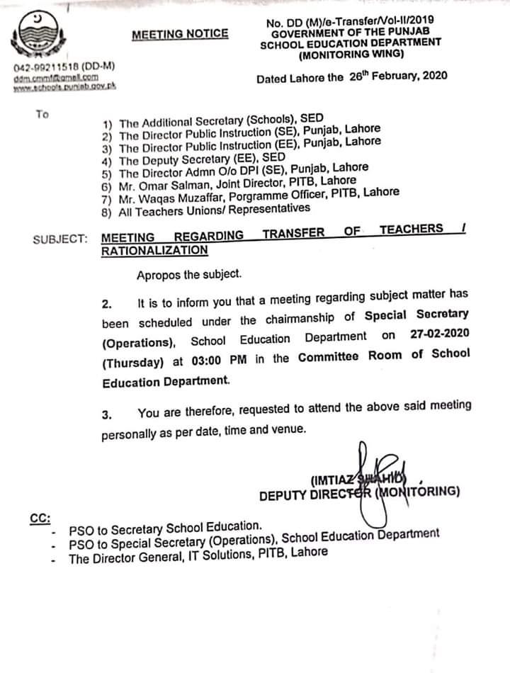 Meeting Regarding Transfer of Teachers Rationalization