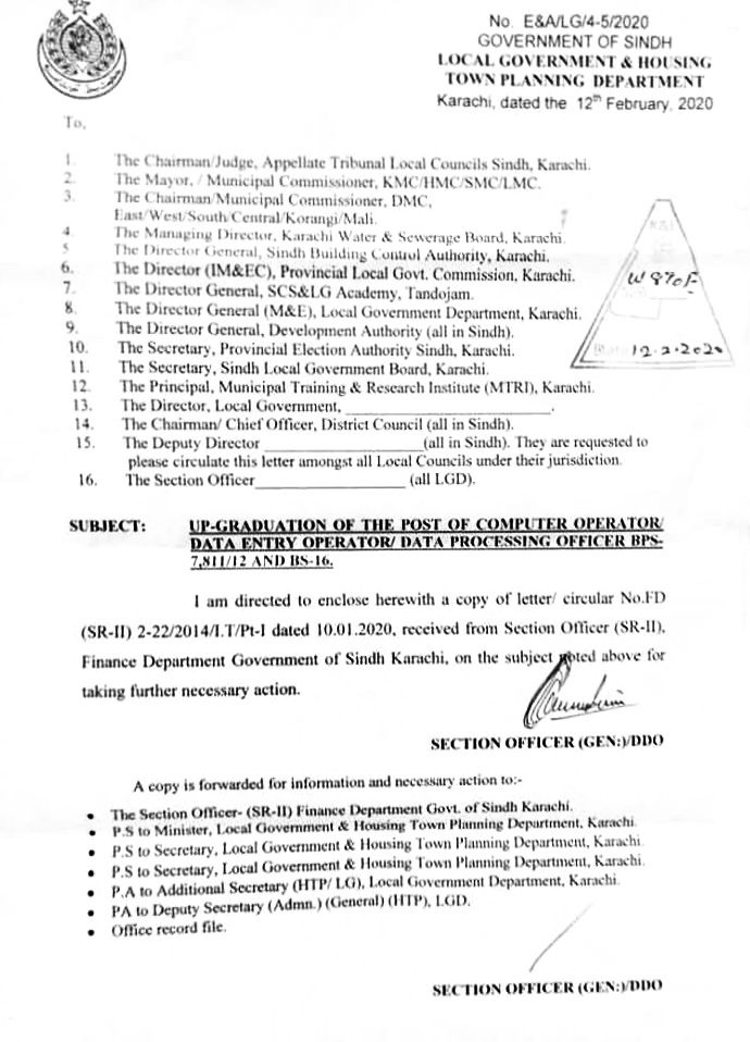 Notification of Upgradation of Computer Operator in Sindh 2020