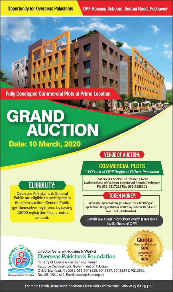 OPF Housing Scheme 2020 Peshawar