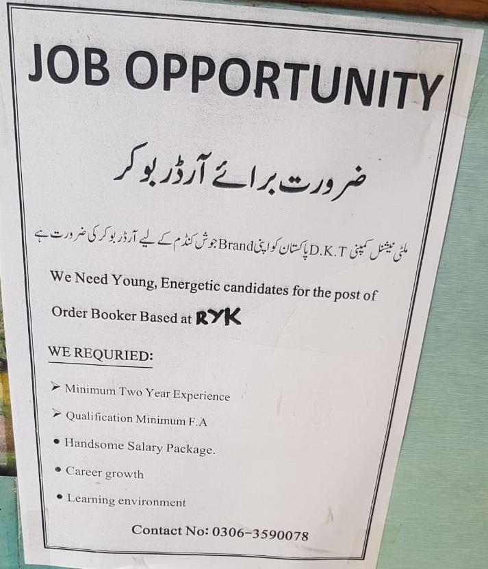 Order Booker Jobs 2020 DKT Company