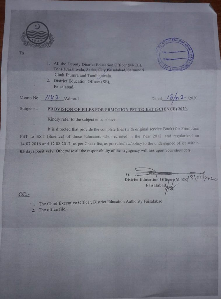 Provision of Files for Promotion PST to EST 2020